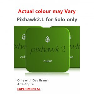 "Pixhawk 2 ""Green"" Cube (Discontinued)"