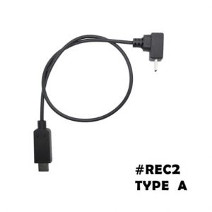 #REC2 – ULTRAFLEX CABLE (30cm, Type A)