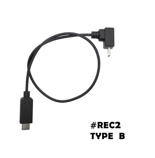 #REC2 – ULTRAFLEX CABLE (30cm, Type B)
