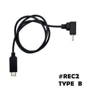 #REC2 – ULTRAFLEX CABLE (60cm, Type B)